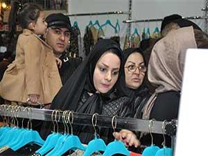 İTO, Tahran'da serbest ticaret kapısını açtı