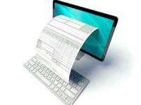 e-arşiv faturasında tarih
